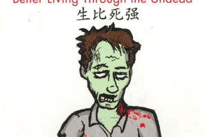 Zombie Yoga: Living A Full Life Through Undead Lessons